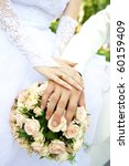 Just married couple hands - stock photo