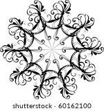 vector design elements | Shutterstock .eps vector #60162100