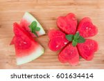 watermelon heart shaped and... | Shutterstock . vector #601634414