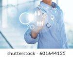 media. | Shutterstock . vector #601644125