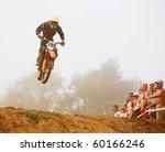 vladimir  russia   august 7  xx ... | Shutterstock . vector #60166246