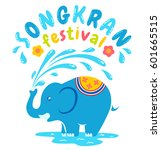 vector logo for songkran... | Shutterstock .eps vector #601665515