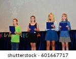children on vacation children's ... | Shutterstock . vector #601667717