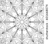 delicate floral pattern for... | Shutterstock .eps vector #601668074