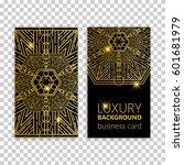 vintage decorative elements.... | Shutterstock .eps vector #601681979