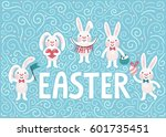 vector holiday background with... | Shutterstock .eps vector #601735451