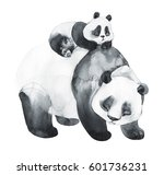 Stock photo panda bear and the baby watercolor technique china animals hand painted realistic illustration 601736231