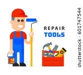 service worker macter man...   Shutterstock .eps vector #601747544