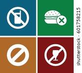 prohibited icons set. set of 4...   Shutterstock .eps vector #601758215
