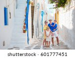 family vacation in small old... | Shutterstock . vector #601777451