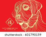 Stock vector happy chinese new year and year of dog card with gold dog abstract line on red background vector 601790159