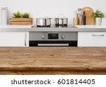 brown wooden table on defocused ... | Shutterstock . vector #601814405