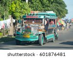 Small photo of Zamboanga - March 1, 2017: Jeepney in Zamboanga, a city on Mindanao, The Philippines constantly plagued with kidnappings and terrorist attacks by Abu Sayyaf, a Jihadist terror group in the area.