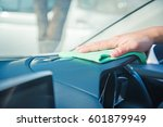 hand cleaning the car interior... | Shutterstock . vector #601879949
