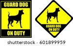 funny sign guard dog on duty  ... | Shutterstock .eps vector #601899959