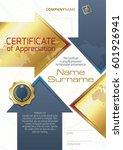 template of certificate of... | Shutterstock .eps vector #601926941