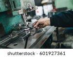 metallurgy heavy industry.... | Shutterstock . vector #601927361