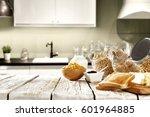 desk in kitchen  | Shutterstock . vector #601964885