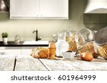 desk in kitchen  | Shutterstock . vector #601964999