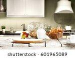 desk in kitchen  | Shutterstock . vector #601965089