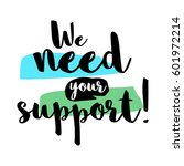 we need your support   Shutterstock .eps vector #601972214