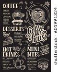 coffee food menu for restaurant ... | Shutterstock .eps vector #601991324