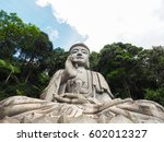 big buddha in chin swee caves... | Shutterstock . vector #602012327