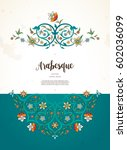 vector vintage decor  ornate... | Shutterstock .eps vector #602036099