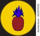 pineapple.  | Shutterstock .eps vector #602059331