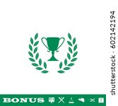 trophy icon flat. simple green...