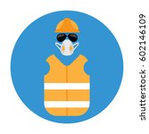 construction worker. helmet ... | Shutterstock .eps vector #602146109