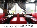 interior of a restaurant | Shutterstock . vector #602159831