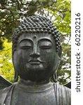 buddha statue  golden gate park ...   Shutterstock . vector #60220216