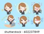 cute cartoon business woman do... | Shutterstock . vector #602237849