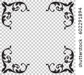 vintage baroque ornament retro... | Shutterstock .eps vector #602291894