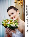 Luxury Bride With A Bouquet Of...