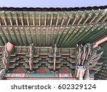 korea. january 10  2017. detail ... | Shutterstock . vector #602329124