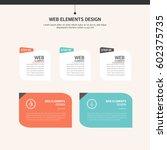 vector element design set | Shutterstock .eps vector #602375735