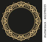decorative line art frame for... | Shutterstock . vector #602398355