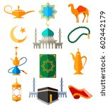 muslim arabic icons vector... | Shutterstock .eps vector #602442179