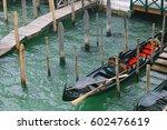 red gondola  2015 | Shutterstock . vector #602476619