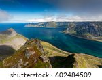 view from husfjellet mountain... | Shutterstock . vector #602484509