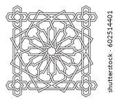 islamic pattern. vector... | Shutterstock .eps vector #602514401