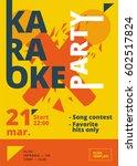 karaoke party poster or flyer...   Shutterstock .eps vector #602517824