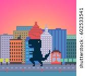 vector pixel art dinosaur in... | Shutterstock .eps vector #602533541