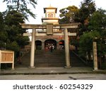 gate at a shrine in japan. | Shutterstock . vector #60254329