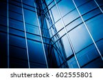 urban abstract   windowed... | Shutterstock . vector #602555801