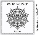 coloring book pages. mandala... | Shutterstock .eps vector #602608259