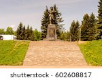 Monument to Alexander Matrosov, Russia. One of the heroes of the SEcond World War