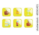 set of drink icons | Shutterstock .eps vector #60261421